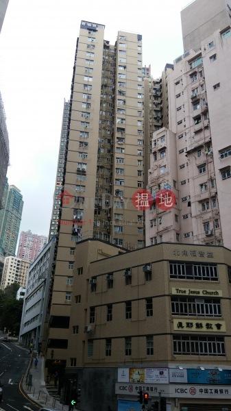 光超台 (Kwong Chiu Terrace) 炮台山|搵地(OneDay)(2)