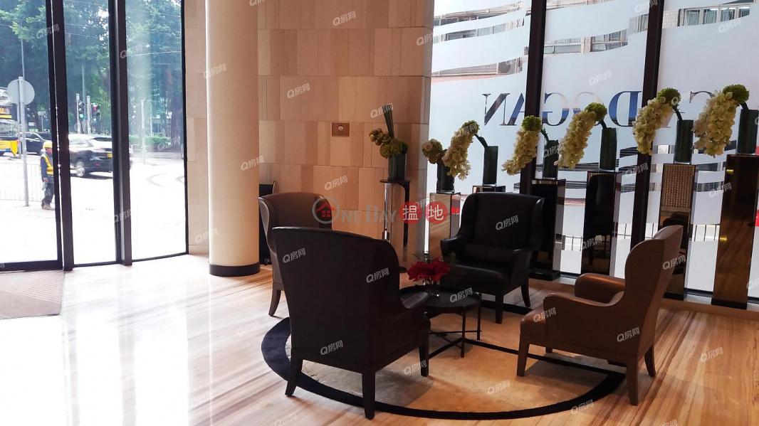 Cadogan | Low Residential | Sales Listings | HK$ 8.1M