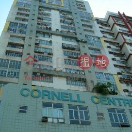 港利中心,小西灣, 香港島