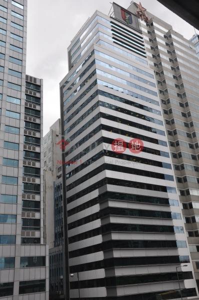 標華豐集團大廈 (Beautiful Group Tower) 中環|搵地(OneDay)(1)