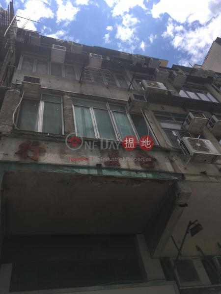 元州街326號 (326 Un Chau Street) 長沙灣|搵地(OneDay)(3)
