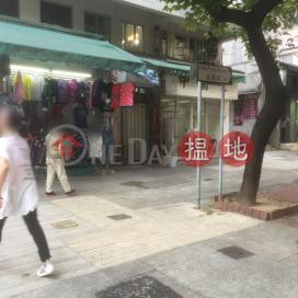 雙鳳街46A號,慈雲山, 九龍