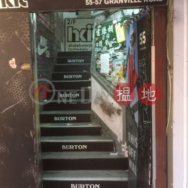 55 Granville Road,Tsim Sha Tsui, Kowloon