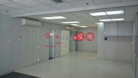 wah lok industrial centre Sha TinWah Lok Industrial Centre(Wah Lok Industrial Centre)Rental Listings (vicol-02122)_0