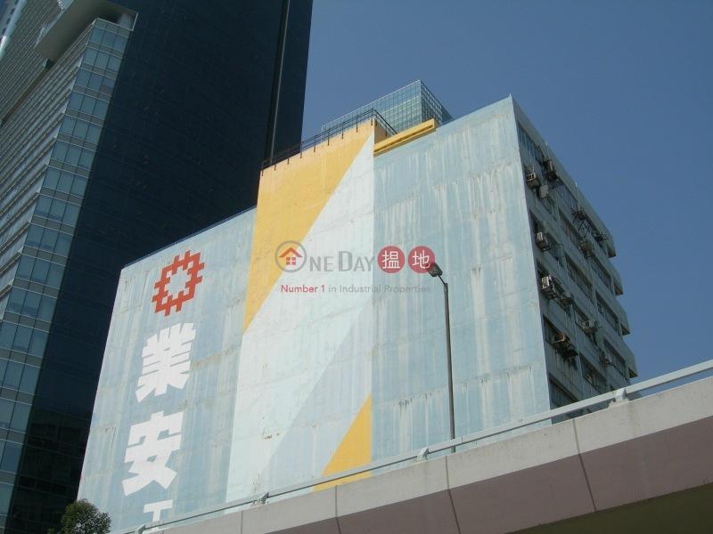 Yip On Factory Estate Block 1 (Yip On Factory Estate Block 1) Kowloon Bay 搵地(OneDay)(2)