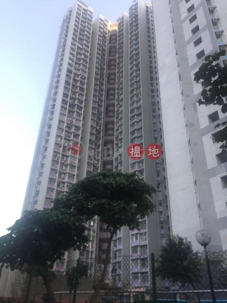 Yu Cheong House (Block B) Yu Ming Court (Yu Cheong House (Block B) Yu Ming Court) Hang Hau|搵地(OneDay)(1)