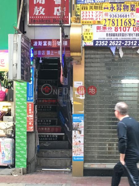 59 Percival Street (59 Percival Street) Causeway Bay|搵地(OneDay)(1)