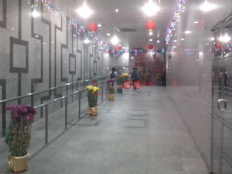 和豐工業中心 葵青和豐工業中心(Well Fung Industrial Centre)出售樓盤 (pancp-01885)