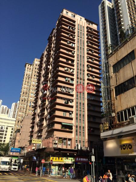 三和樓 (Sam Wo Building) 荃灣東|搵地(OneDay)(1)