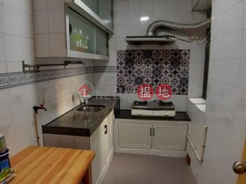 3 Bedroom - Yue Man Centre Kwun Tong DistrictBlock 1 Yue Man Centre(Block 1 Yue Man Centre)Rental Listings (92777-1775997152)_0