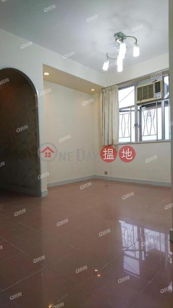 Yick Fai Building | 3 bedroom High Floor Flat for Sale 20 Sai Ching Street | Yuen Long Hong Kong, Sales HK$ 5.2M