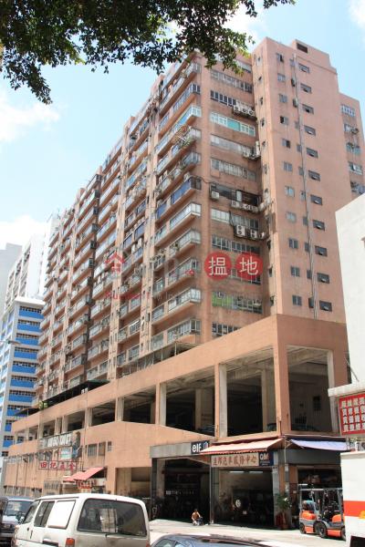 好景工業大廈中層工業大廈出租樓盤|HK$ 7,800/ 月