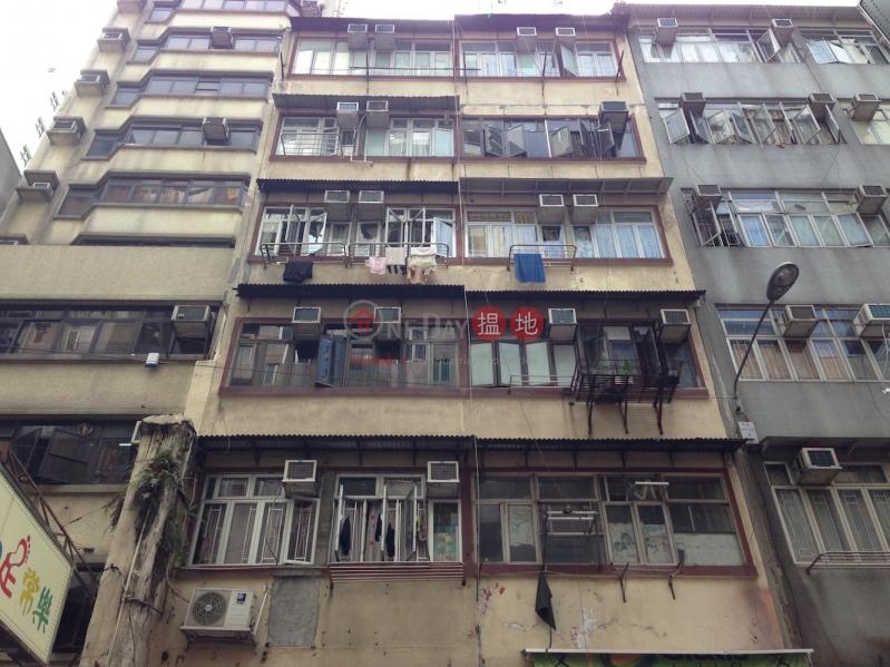 吳松街111-113號 (111-113 Woosung Street) 佐敦|搵地(OneDay)(1)