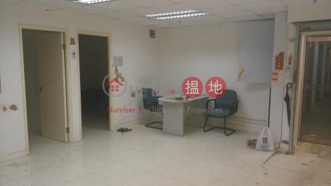 WAH FAT IND BLDG|Kwai Tsing DistrictWah Fat Industrial Building(Wah Fat Industrial Building)Rental Listings (sf909-01730)_0