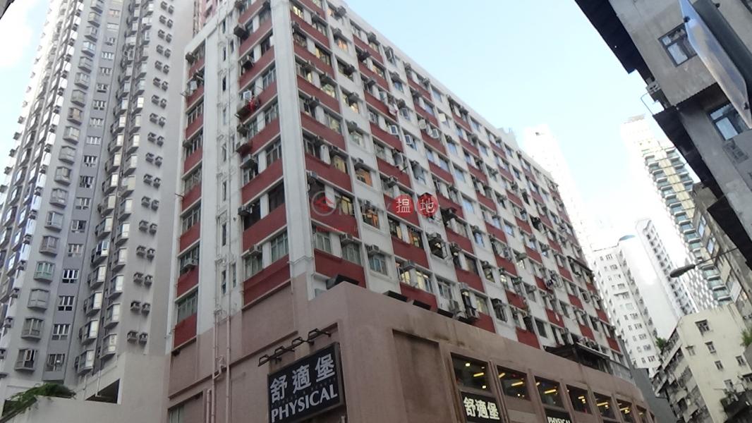 恆輝大廈 (Hang Fai Building) 堅尼地城|搵地(OneDay)(1)