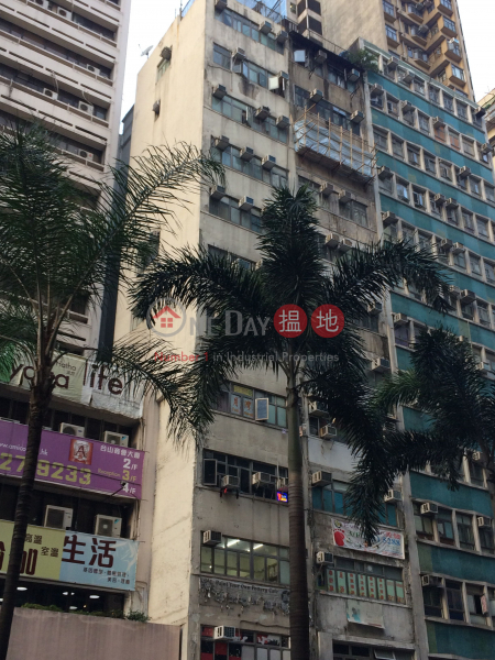 171-173 Hennessy Road (171-173 Hennessy Road) Wan Chai|搵地(OneDay)(1)