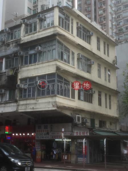 蕪湖街155號 (155 Wuhu Street) 紅磡|搵地(OneDay)(1)