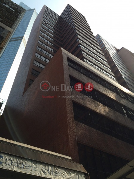 永亨保險大廈 (Wing Hang Insurance Building) 中環|搵地(OneDay)(4)