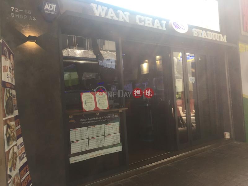 Hay Wah Building Block B (Hay Wah Building Block B) Wan Chai|搵地(OneDay)(2)