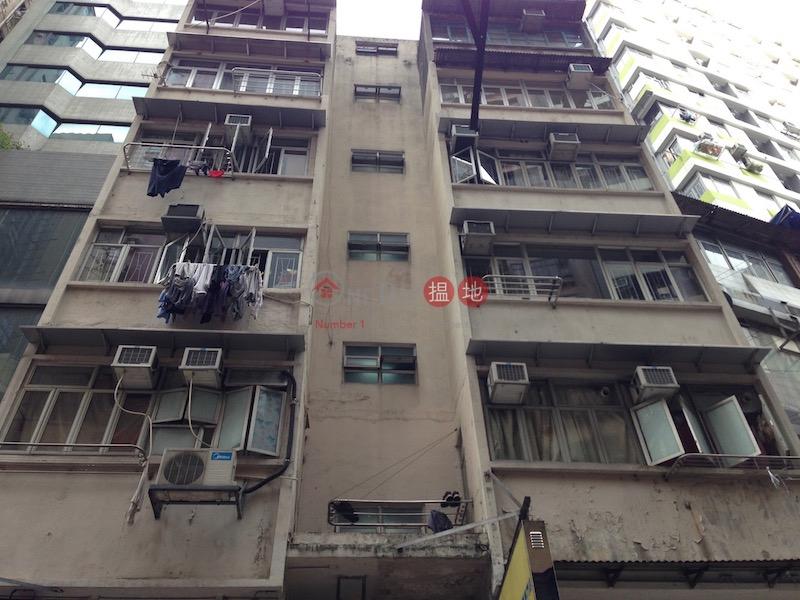 126-128 Woosung Street (126-128 Woosung Street) Jordan|搵地(OneDay)(2)