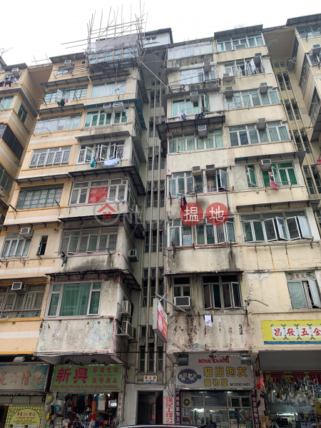 譚公道87號 (87 Tam Kung Road) 土瓜灣|搵地(OneDay)(1)