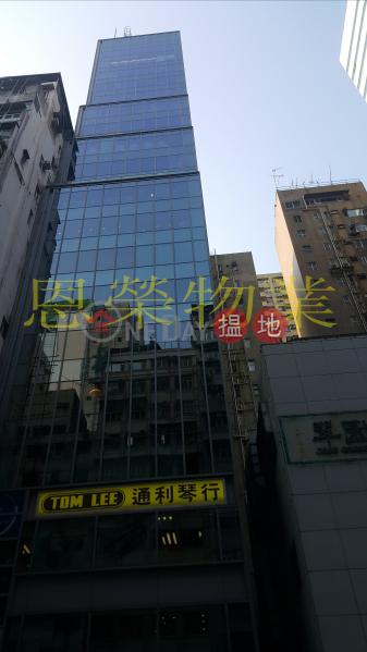 HK$ 88,748/ 月|L Square灣仔區|TEL 98755238