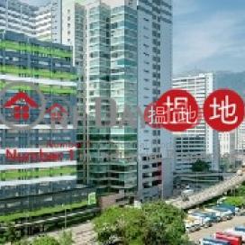 Texaco Centre|Tsuen WanTexaco Centre or QPL Industrial Building(Texaco Centre or QPL Industrial Building)Rental Listings (jacka-04397)_0