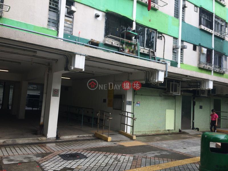 南山邨南堯樓 (Nam Yiu House, Nam Shan Estate) 石硤尾|搵地(OneDay)(4)