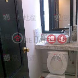 ## 高層極開揚 寫字樓 ##|葵青華星工業大廈(Wah Sing Industrial Building)出租樓盤 (001085)_3
