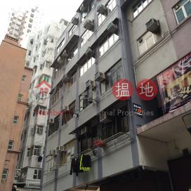 劍明樓,銅鑼灣, 香港島