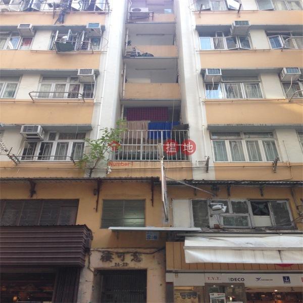 Yee Hor Building (Yee Hor Building) Wan Chai|搵地(OneDay)(2)