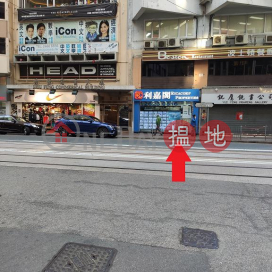 Shop for Rent in Wan Chai|Wan Chai DistrictTung Fong Building(Tung Fong Building)Rental Listings (H000373258)_0