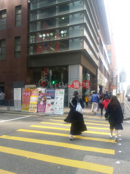 YEN SHENG CTR, Yen Sheng Centre 源成中心(源成大廈) Rental Listings | Kwun Tong District (lcpc7-06037)