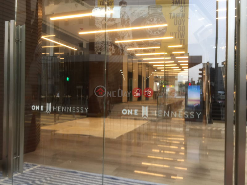 軒尼詩道1號 (One Hennessy) 灣仔|搵地(OneDay)(5)