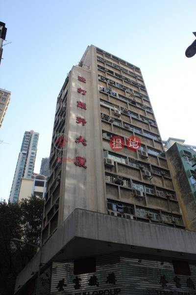 西營盤渣打銀行大廈 (Standard Chartered Bank) 西營盤|搵地(OneDay)(3)