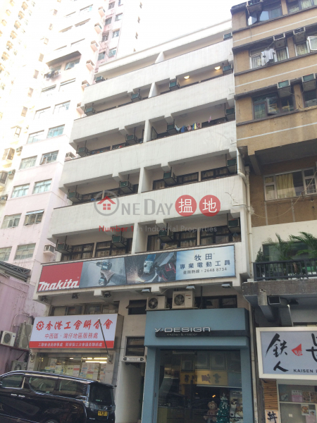 395 Queen\'s Road West (395 Queen\'s Road West) Sai Ying Pun|搵地(OneDay)(1)