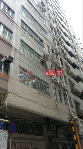 美興工業大廈A座|16-18興業街 | 觀塘區-香港|出租HK$ 230,000/ 月