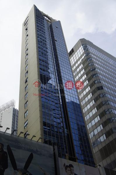 澳門逸園中心 (Macau Yat Yuen Centre) 銅鑼灣|搵地(OneDay)(2)