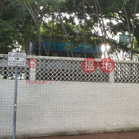 2 DEVON ROAD,Kowloon Tong, Kowloon