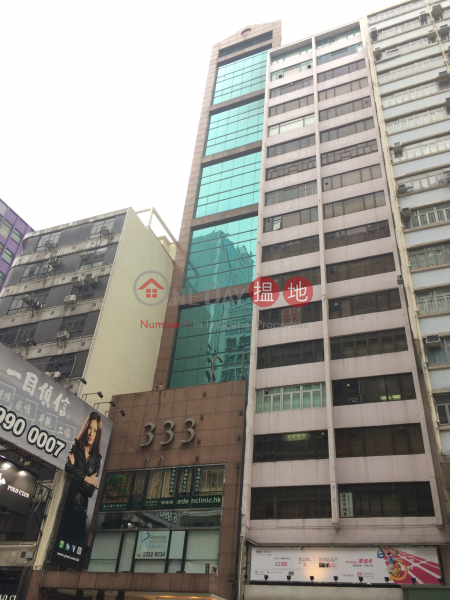 加盛商業中心 (Crason Commercial Centre) 佐敦|搵地(OneDay)(1)