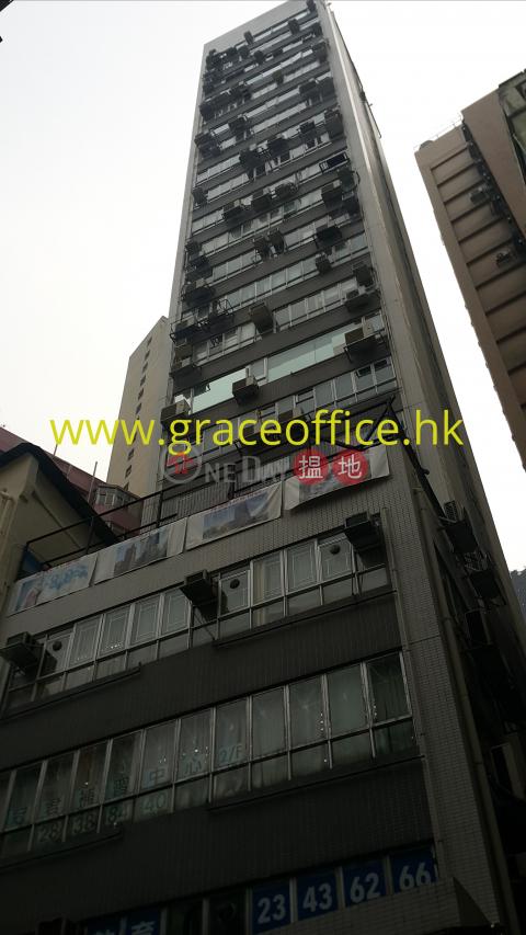 Wan Chai-Bel Trade Commercial Building Wan Chai DistrictBel Trade Commercial Building(Bel Trade Commercial Building)Sales Listings (KEVIN-8631204252)_0
