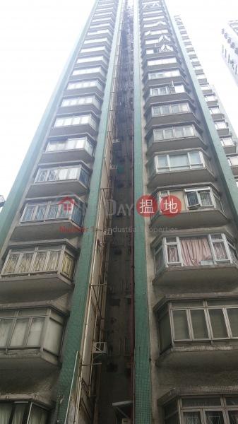 明月大廈 (Ming Yuet Building) 北角|搵地(OneDay)(4)
