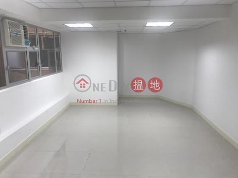54, Hoi Yuen Road,Hewlett Centre|Kwun Tong DistrictHewlett Centre(Hewlett Centre)Rental Listings (TEREN-2761508899)_0