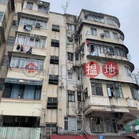 8 Pau Chung Street,To Kwa Wan, Kowloon