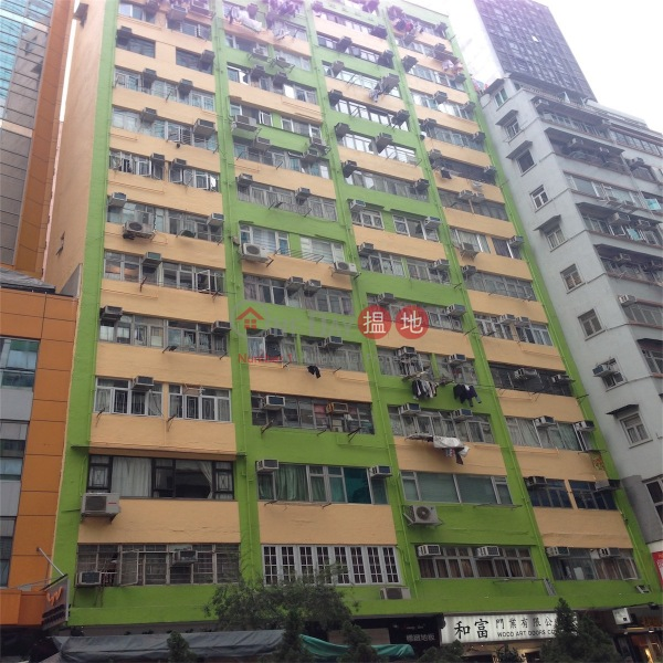 Hung Fook Building (Hung Fook Building) Wan Chai|搵地(OneDay)(5)