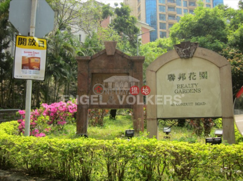 Property Search Hong Kong | OneDay | Residential | Rental Listings | 2 Bedroom Flat for Rent in Mid Levels West