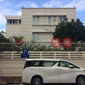紫藤路5號,又一村, 九龍