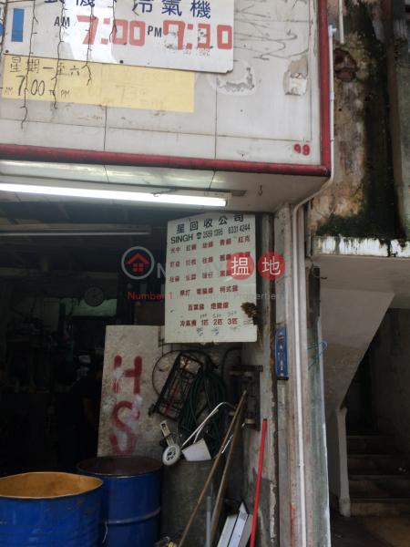 197-199 Des Voeux Road West (197-199 Des Voeux Road West) Sai Ying Pun|搵地(OneDay)(4)