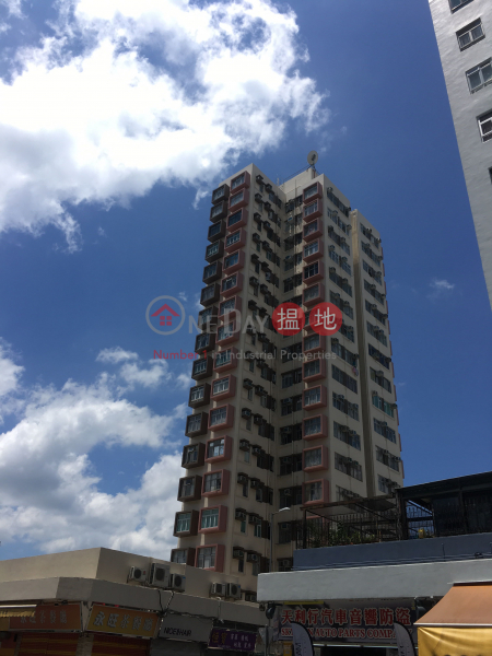 Yick Lee Mansion (Yick Lee Mansion) Yuen Long|搵地(OneDay)(1)