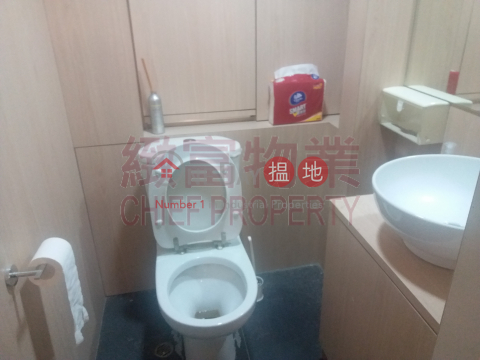 獨立單位,內廁|黃大仙區萬昌中心(Max Trade Centre)出售樓盤 (28915)_0